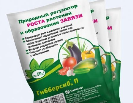Препараты для обработки семян.